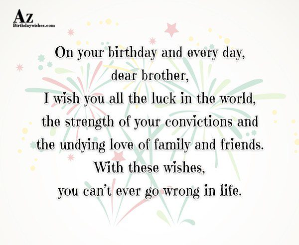 azbirthdaywishes-2142