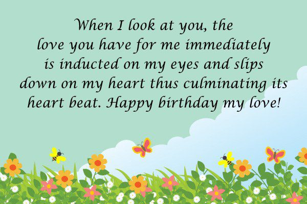 When I look at you the love you have… - AZBirthdayWishes.com