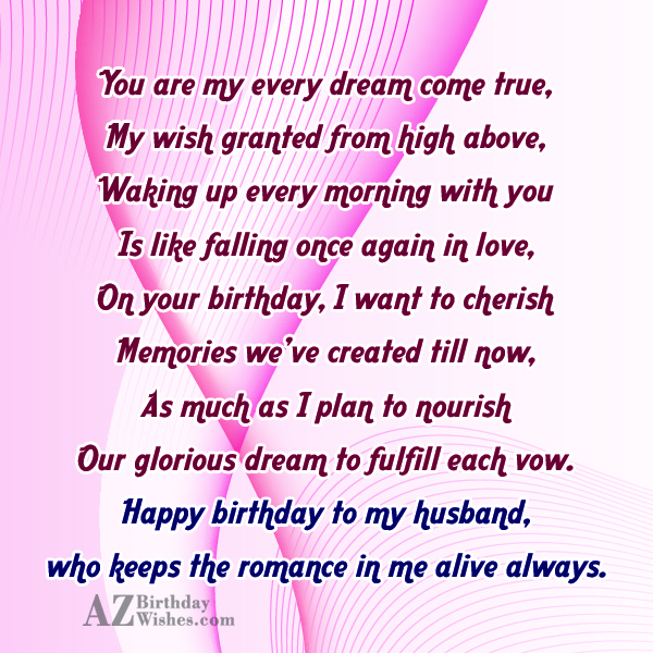You are my every dream come true,My… - AZBirthdayWishes.com