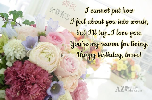 I cannot put how I feel about… - AZBirthdayWishes.com
