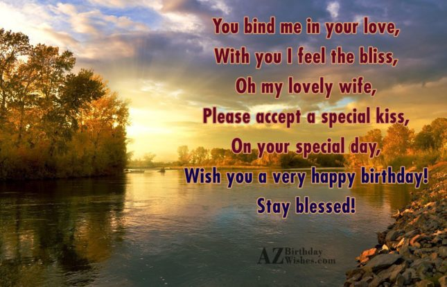 You bind me in your love,With you… - AZBirthdayWishes.com