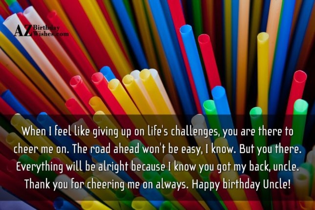 When I feel like giving up on… - AZBirthdayWishes.com