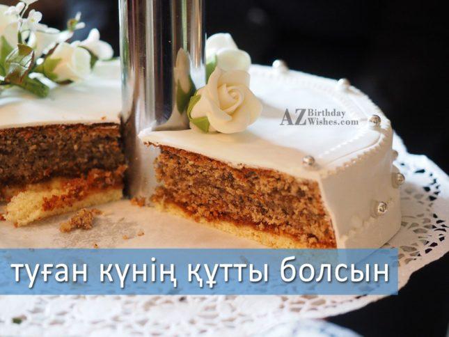 azbirthdaywishes-10027