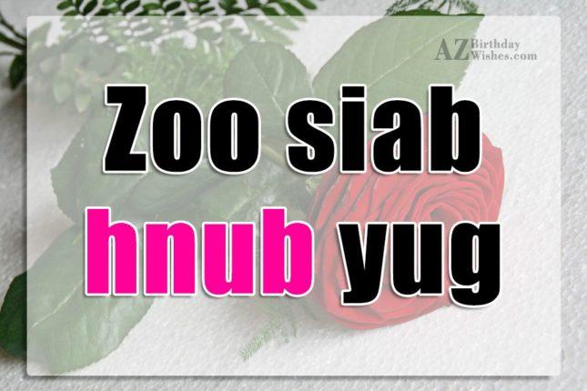 azbirthdaywishes-10033