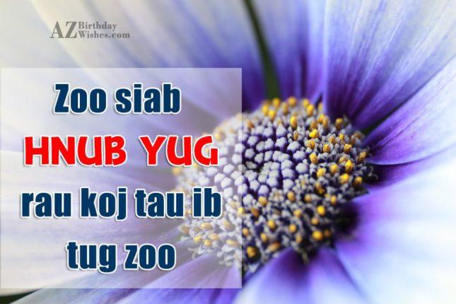 azbirthdaywishes-10046