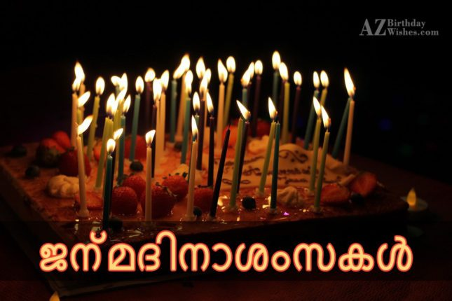 azbirthdaywishes-10605