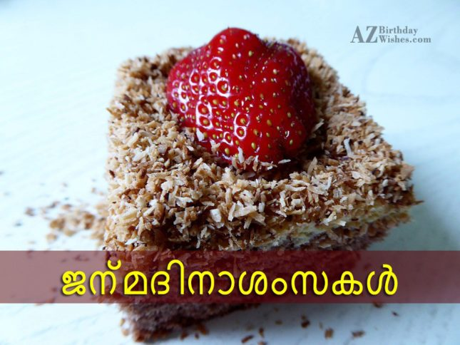 Incredible Birthday Wishes In Malayalam Funny Birthday Cards Online Overcheapnameinfo
