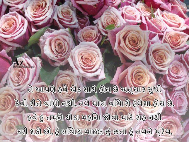 azbirthdaywishes-4558