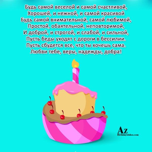 Будь самой веселой и самой счастливой открытка, класс скрапбукинг