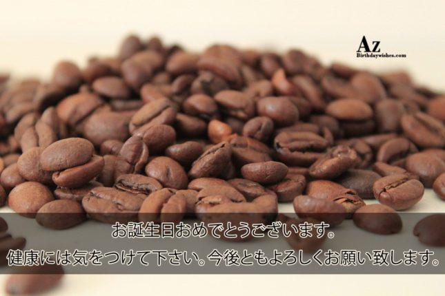 azbirthdaywishes-6215
