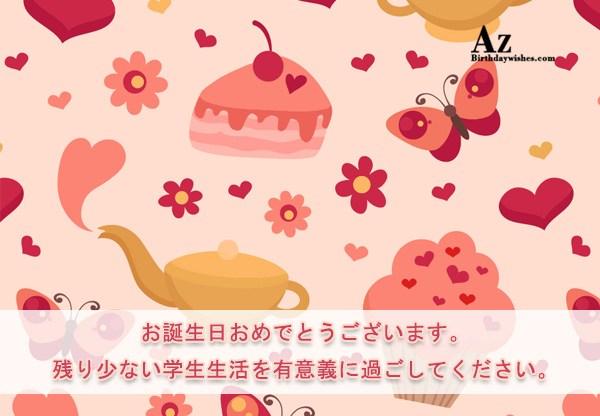 azbirthdaywishes-6402