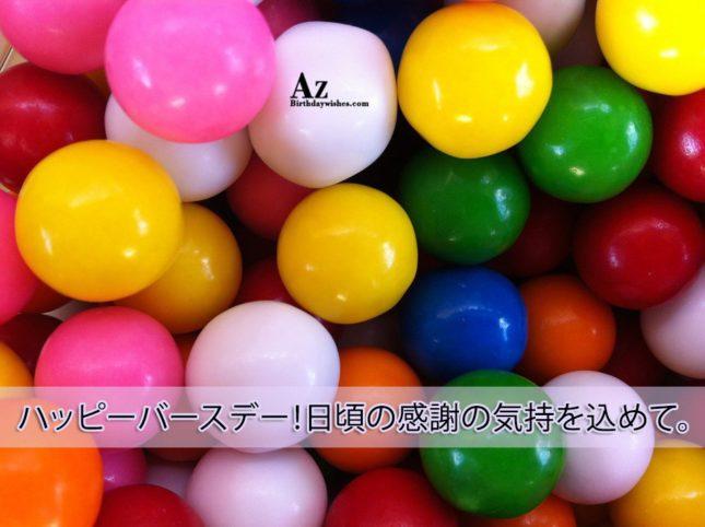 azbirthdaywishes-6532