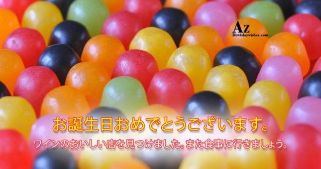 azbirthdaywishes-6546