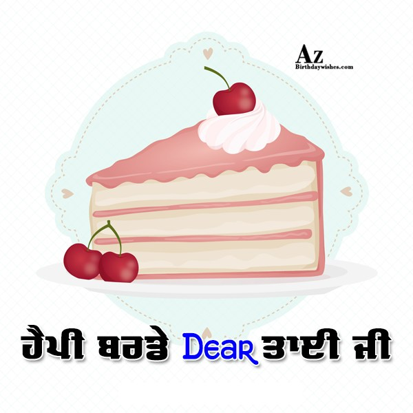 azbirthdaywishes-7555