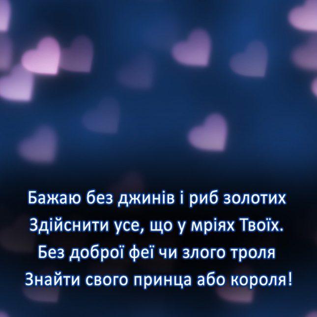 azbirthdaywishes-11239