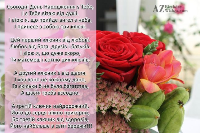 azbirthdaywishes-11315