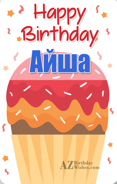 Happy Birthday Ayşa - AZBirthdayWishes.com