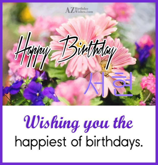 azbirthdaywishes-birthdaypics-19632