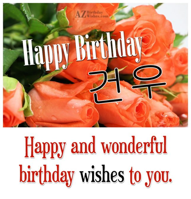 azbirthdaywishes-birthdaypics-19648