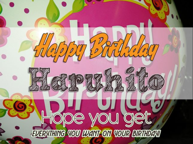 Happy Birthday Haruhito - AZBirthdayWishes.com