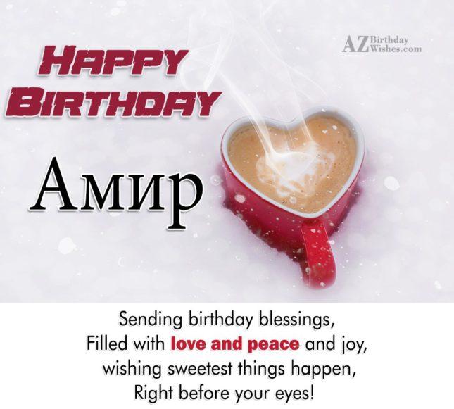 Happy Birthday Amir - AZBirthdayWishes.com