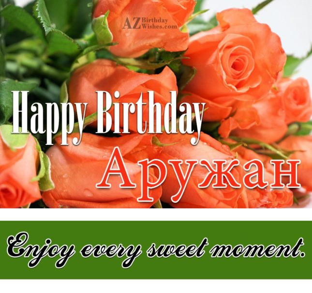 azbirthdaywishes-birthdaypics-20117
