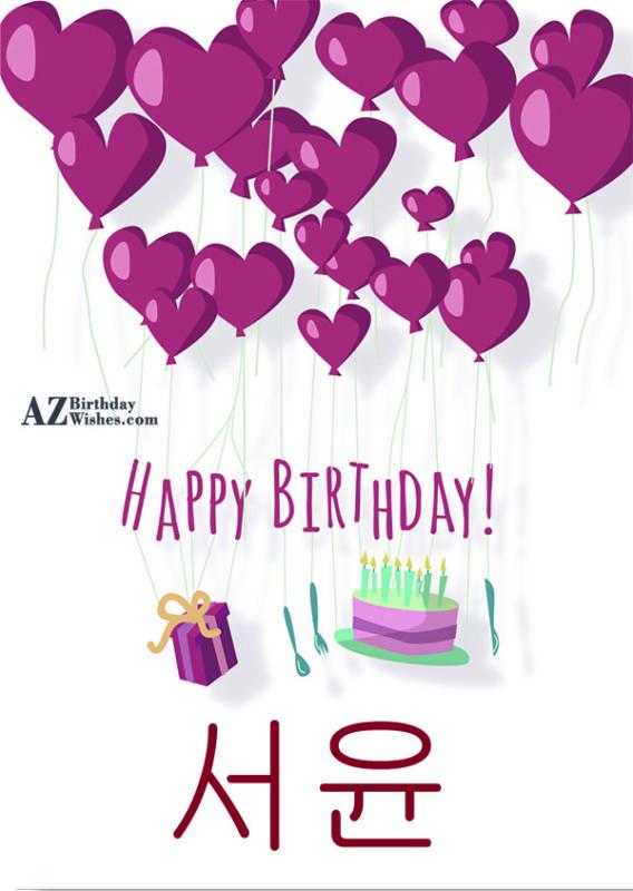 azbirthdaywishes-birthdaypics-20313