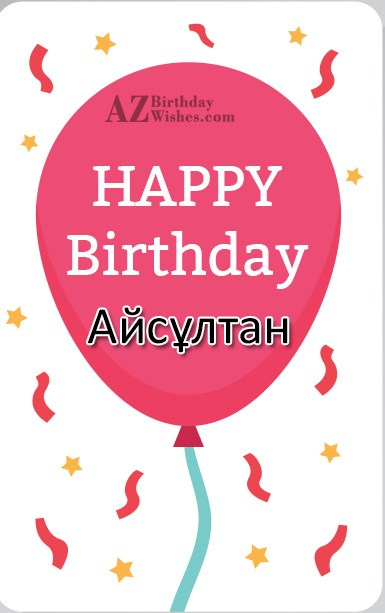 azbirthdaywishes-birthdaypics-20315