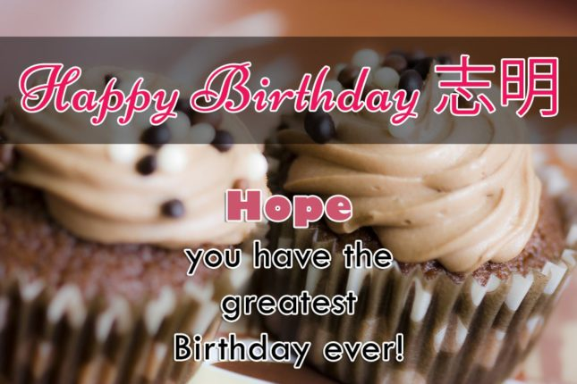 azbirthdaywishes-birthdaypics-20324