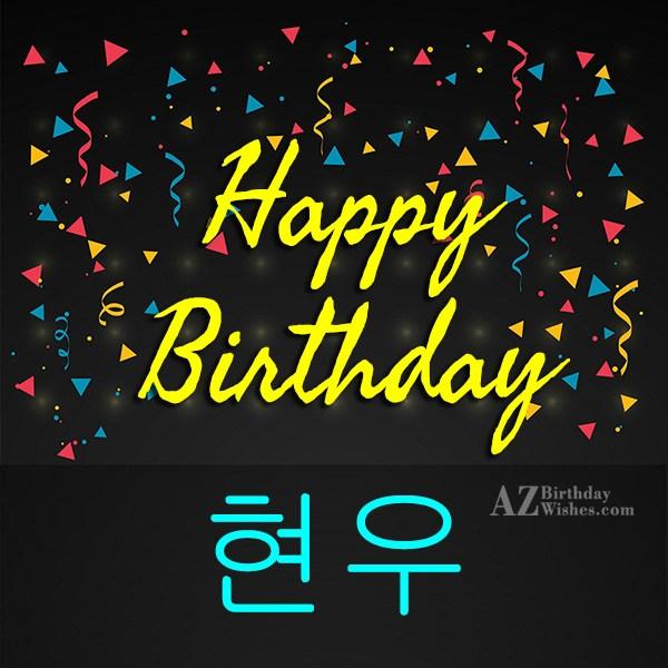 azbirthdaywishes-birthdaypics-20329