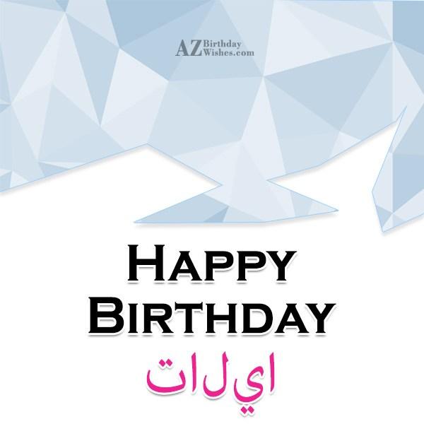 azbirthdaywishes-birthdaypics-20340