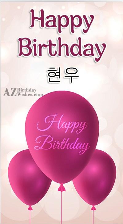azbirthdaywishes-birthdaypics-20556