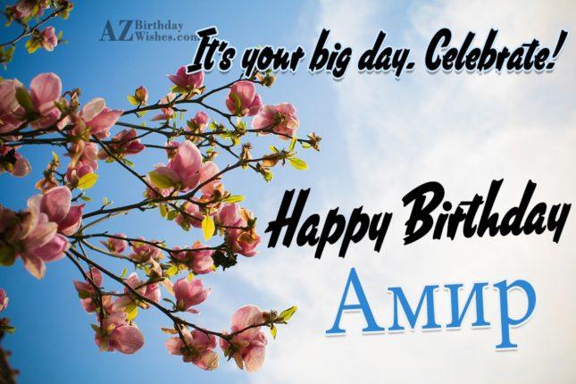 azbirthdaywishes-birthdaypics-20598