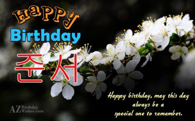 azbirthdaywishes-birthdaypics-20613