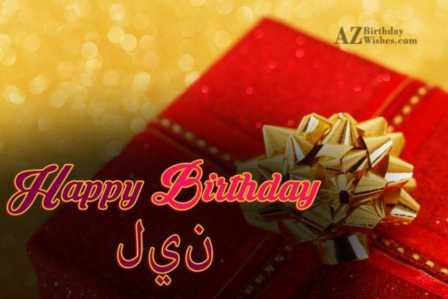 azbirthdaywishes-birthdaypics-20615