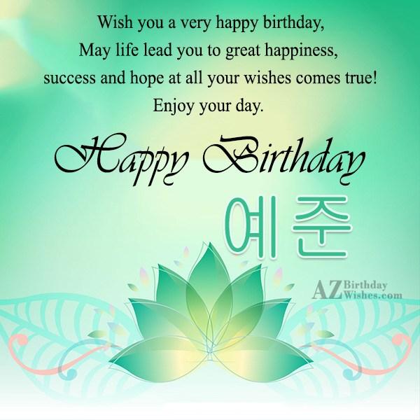 azbirthdaywishes-birthdaypics-20622
