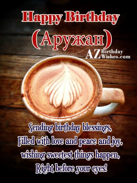azbirthdaywishes-birthdaypics-20624