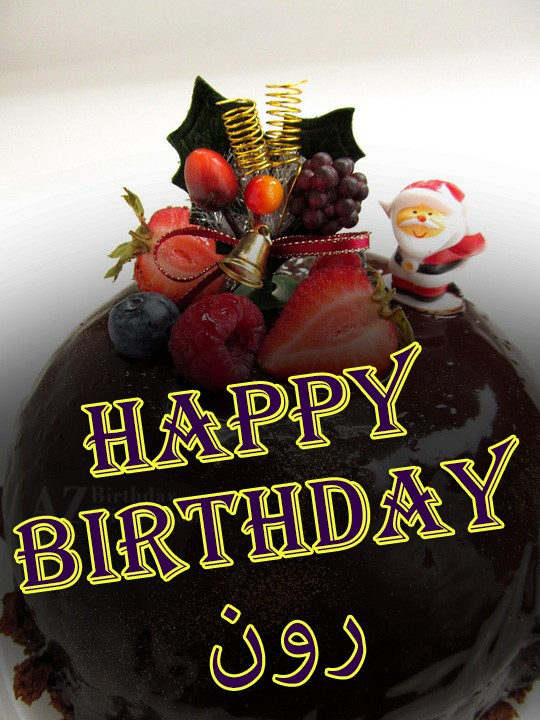 azbirthdaywishes-birthdaypics-20638