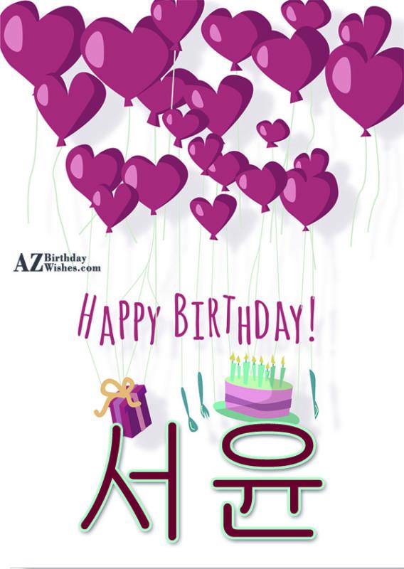 azbirthdaywishes-birthdaypics-20647