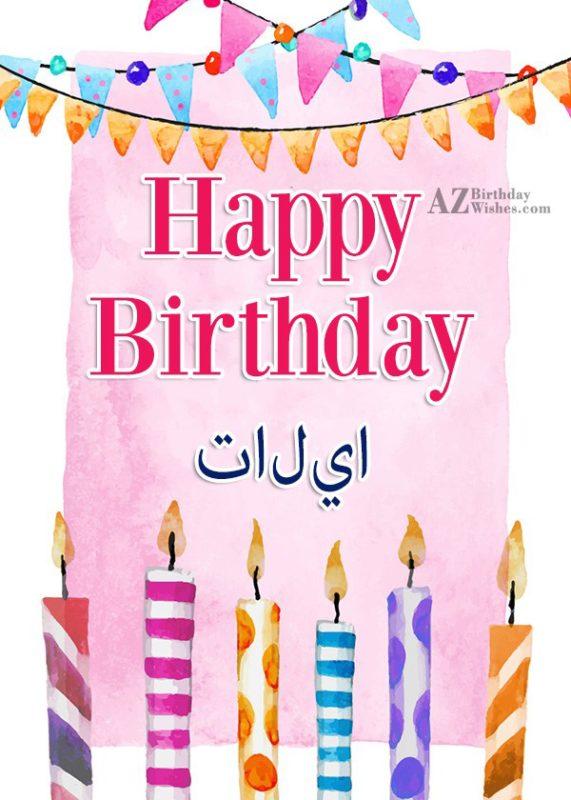 azbirthdaywishes-birthdaypics-20674