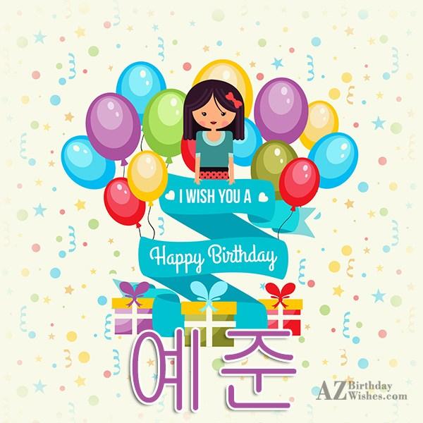 azbirthdaywishes-birthdaypics-20675