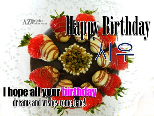 azbirthdaywishes-birthdaypics-20725