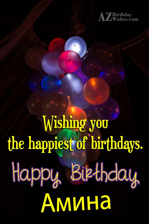 azbirthdaywishes-birthdaypics-20729
