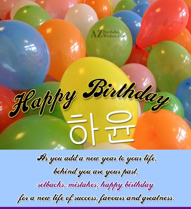 azbirthdaywishes-birthdaypics-20748