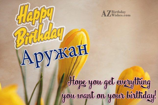 azbirthdaywishes-birthdaypics-20783