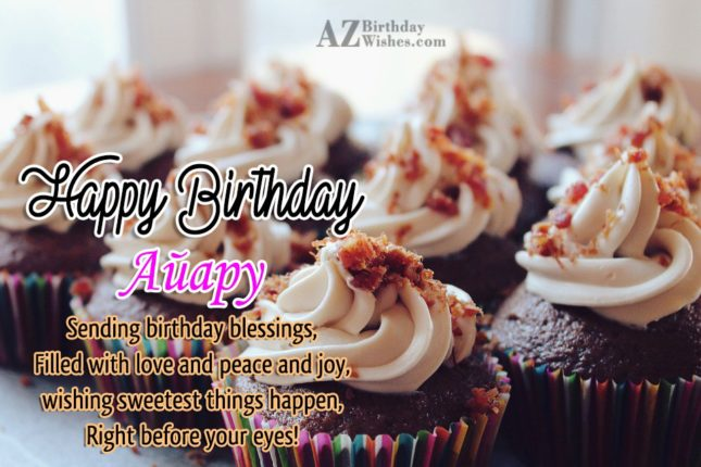 azbirthdaywishes-birthdaypics-20784