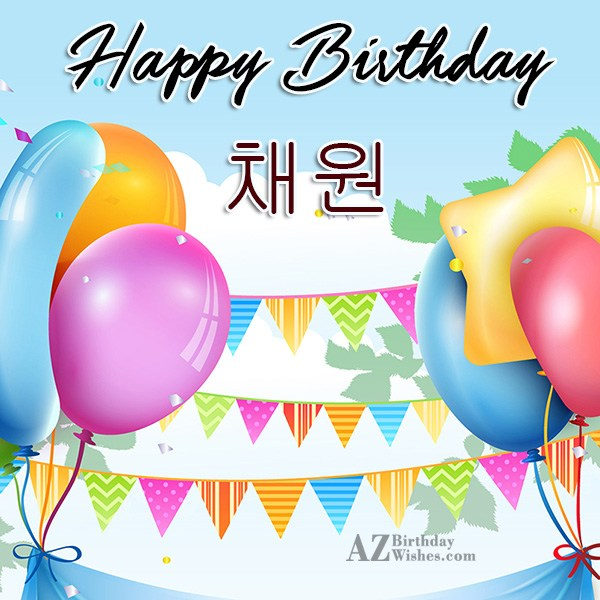 azbirthdaywishes-birthdaypics-20799