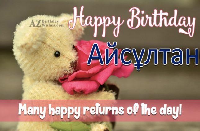 azbirthdaywishes-birthdaypics-20808