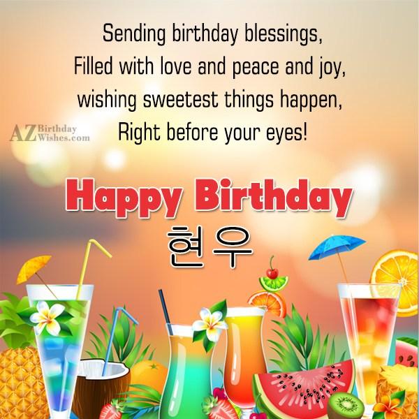 azbirthdaywishes-birthdaypics-20822