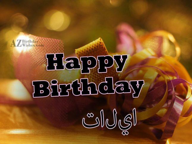 azbirthdaywishes-birthdaypics-20833
